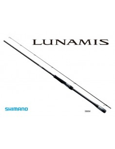 Shimano Lunamis 2020 S96MH